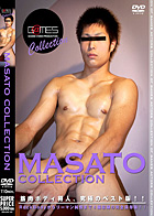 Masato Collection